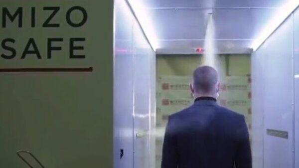Дезинфекционный туннель в резиденции президента