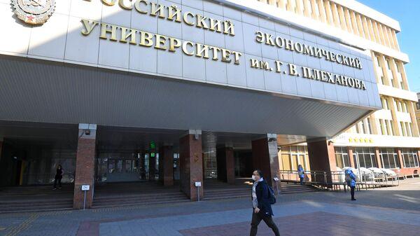 Прохожий в медицинской маске у здания Российского экономического университета имени Г. В. Плеханова в Москве