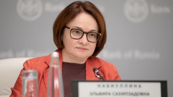 Председатель Центрального банка РФ Эльвира Набиуллина на пресс-конференции в Москве