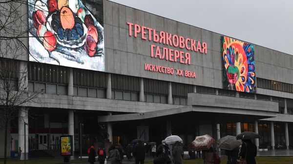 Посетители у входа в Государственную Третьяковскую галерею на Крымском валу
