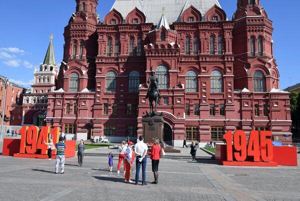 Украшение Москвы к параду Победы