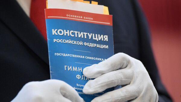 Брошюра с текстом Конституции РФ в руках лидера ЛДПР Владимира Жириновского во время голосования по вопросу принятия поправок в Конституцию РФ