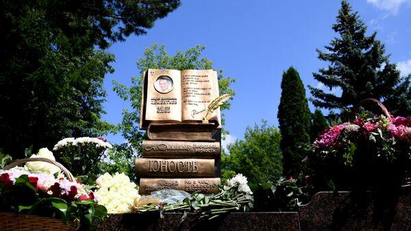 Открытие памятника поэту Андрею Дементьеву на Кунцевском кладбище Москвы