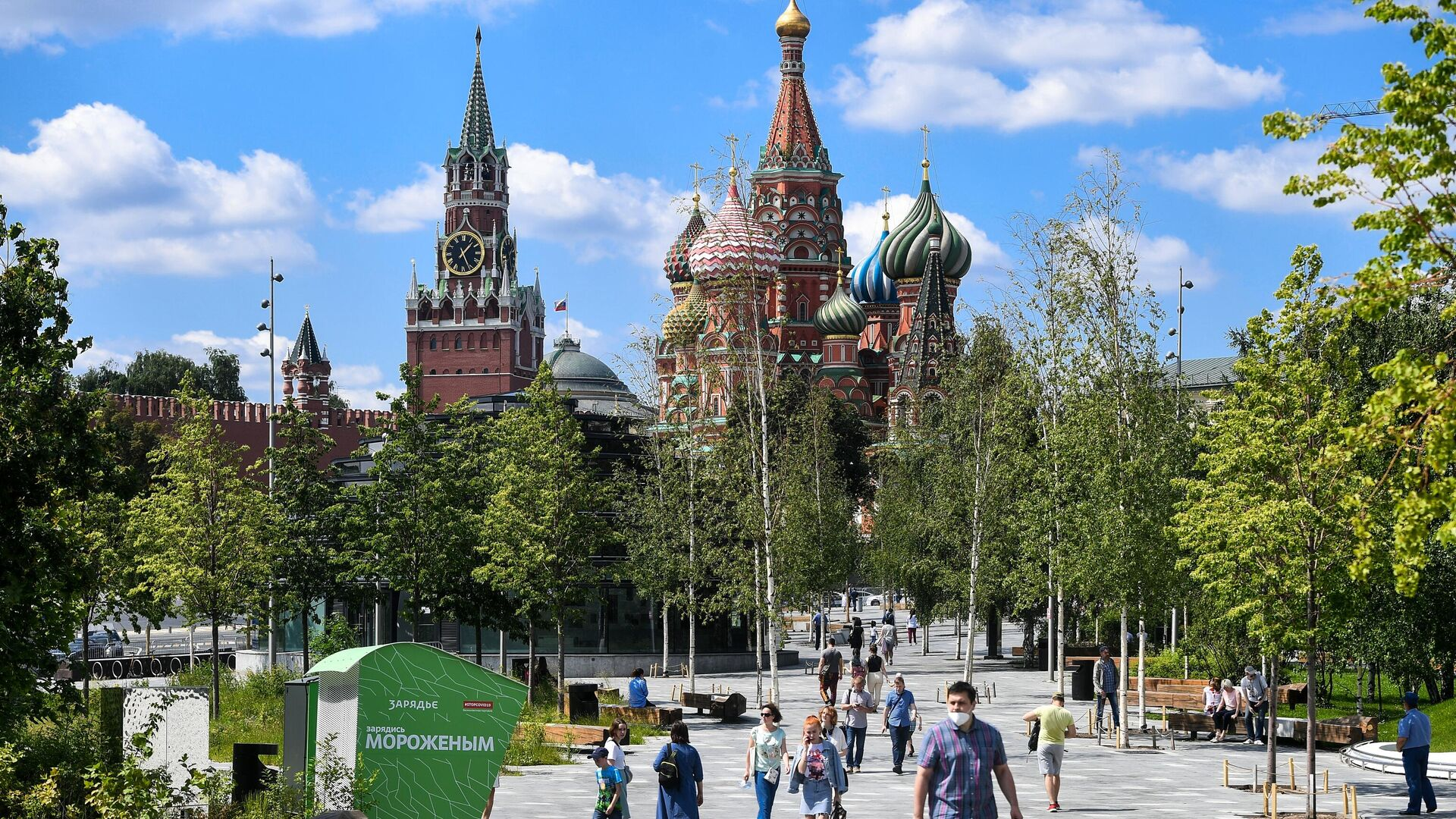 Москвичей предупредили об изменении погоды в начале лета