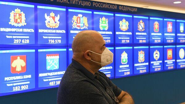 В информационном центре Центральной избирательной комиссии России в Москве