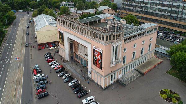 Кинотеатр Родина в Москве