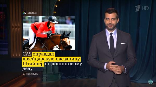 Иван Ургант в эфире передачи Вечерний Ургант