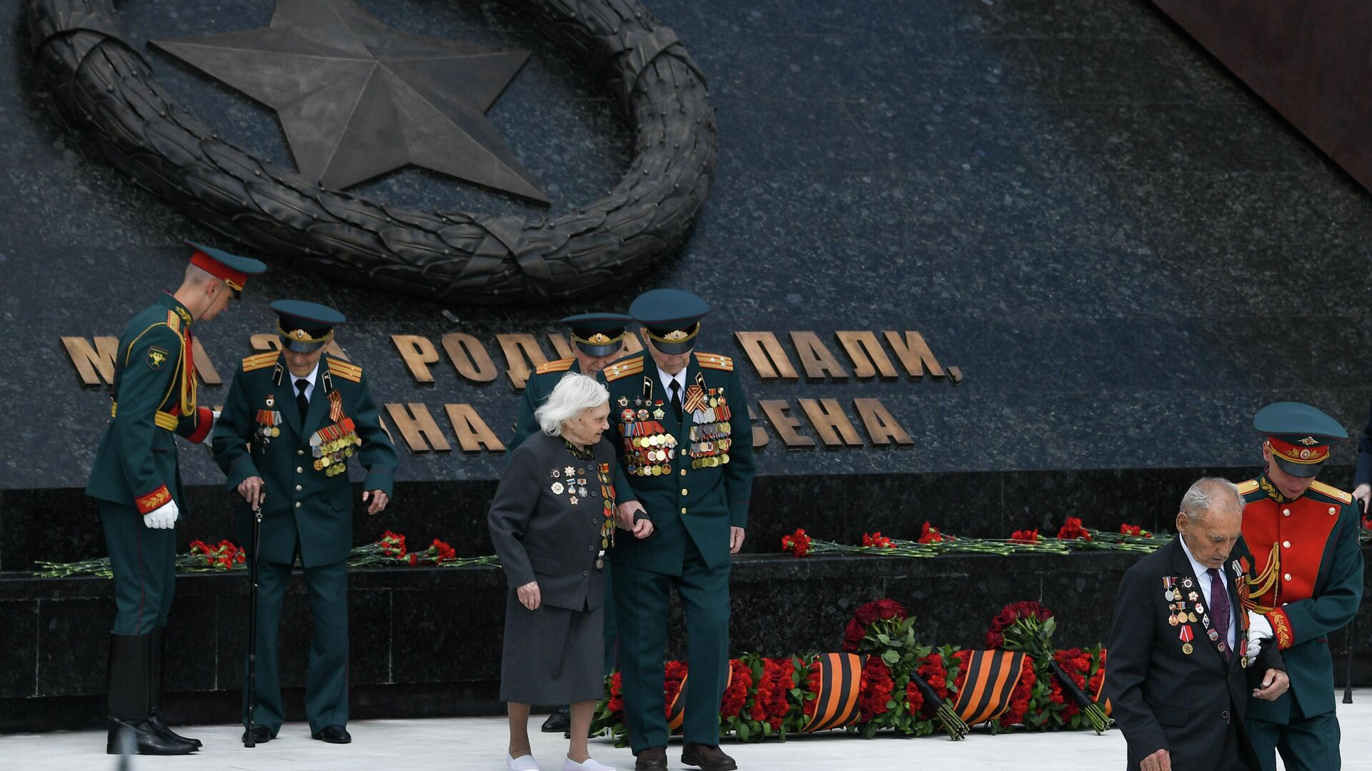 Ветераны Великой отечественной войны (ВОВ) во время церемонии возложения венка к Ржевскому мемориалу Советскому солдату - РИА Новости, 1920, 05.05.2021