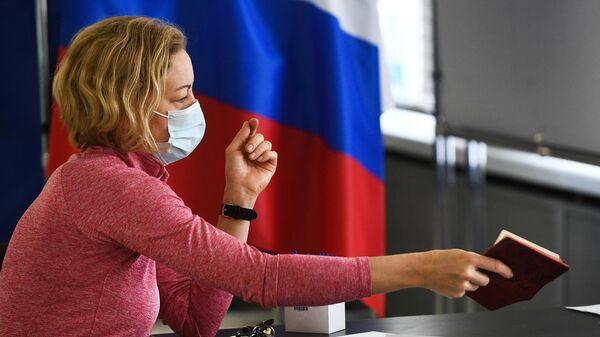 Голосование по внесению поправок в Конституцию РФ