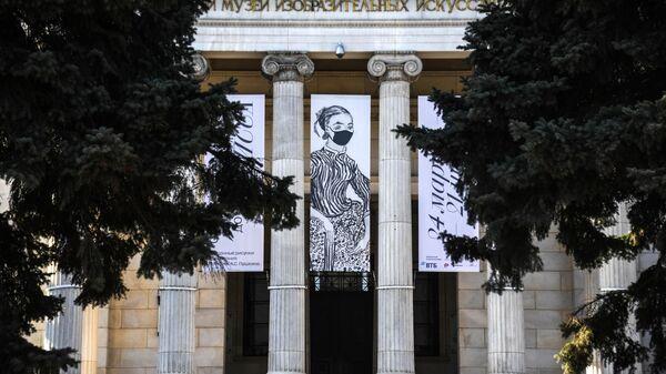 Фасад главного здания Государственного музея изобразительных изобразительных искусств (ГМИИ) имени А. С. Пушкина  в Москве.