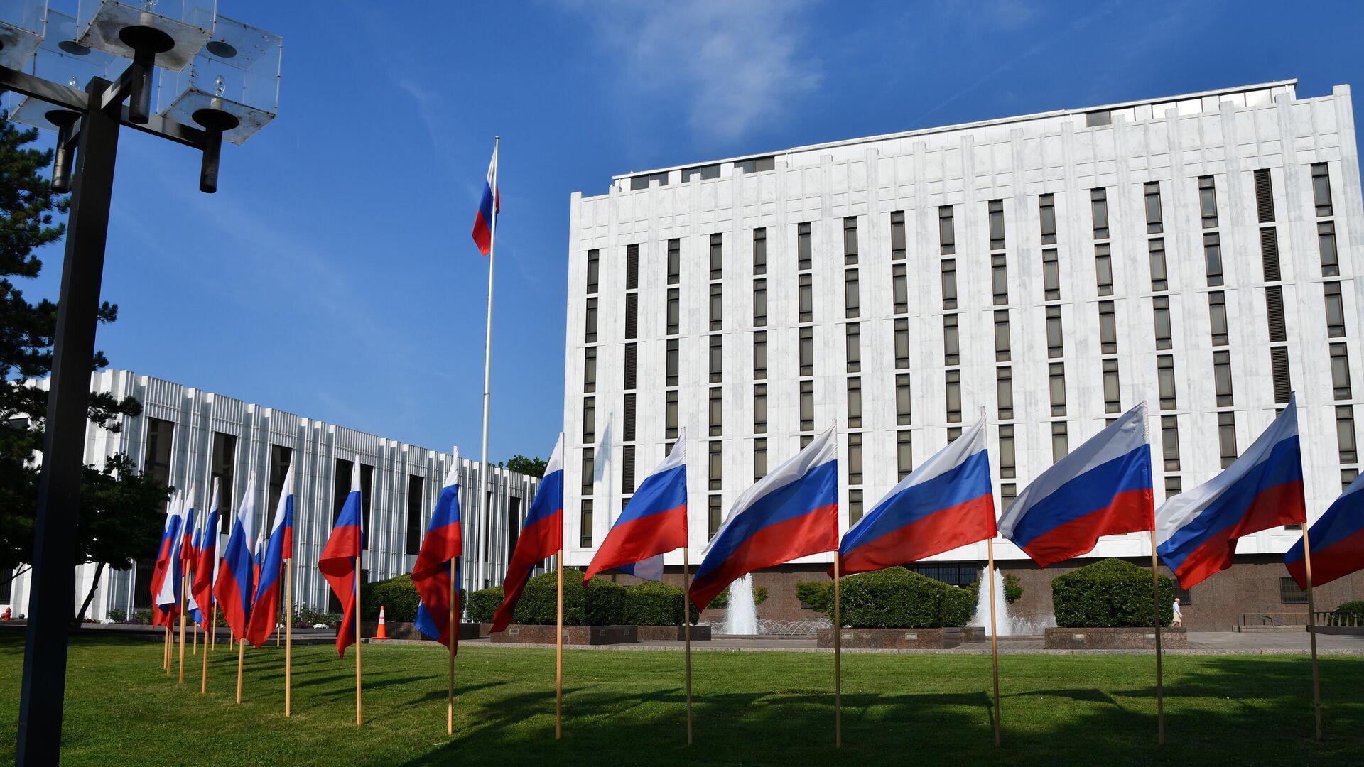 Флаги перед зданием посольства РФ в Вашингтоне - РИА Новости, 1920, 20.07.2021