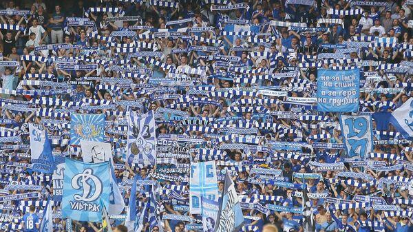 Фанаты киевского Динамо на матче