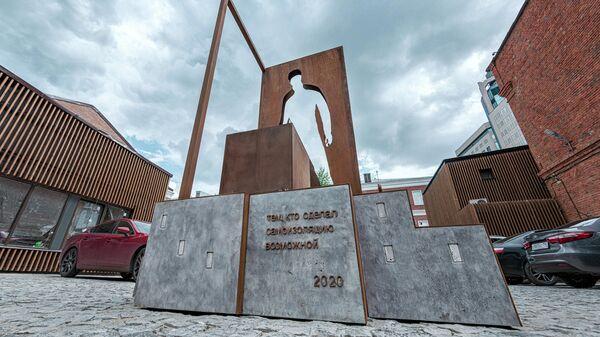 Первый в мире памятник курьерам появился в Москве