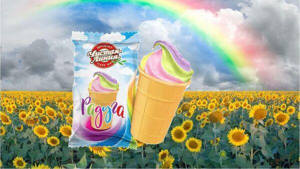Мороженое Радуга