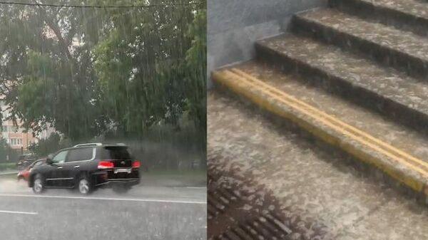 Сильный ливень затопил московские улицы