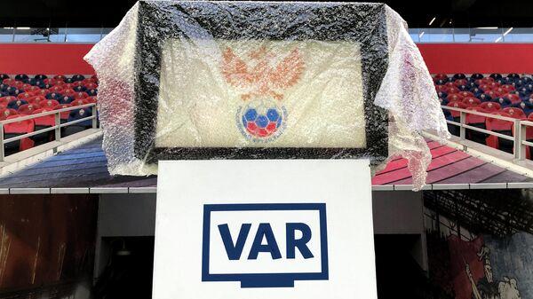 Такой VARиативный российский футбол