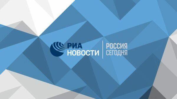 LIVE: Онлайн-конференция Мир глазами СМИ в 2020 году