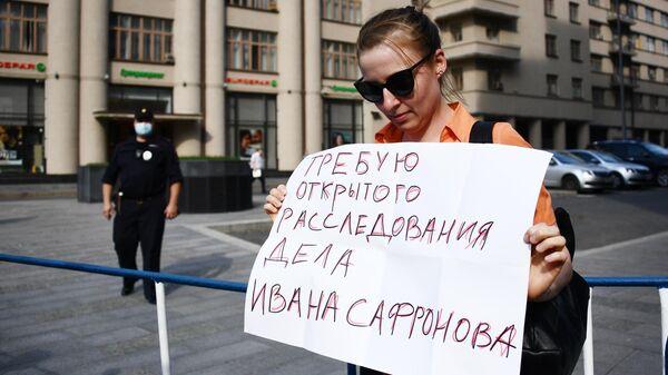 В Москве задержали более 20 человек на несогласованной акции на Лубянке