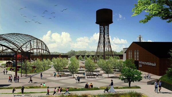 Проект индустриально-туристского парка Баташев в городе Выксе