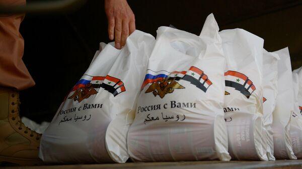Россия и Сирия: живая связь времен. Русский язык объединяет страны