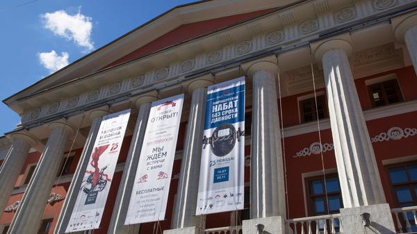 Открытие выставки Нюрнбергский набат. Без срока давности в Государственном центральном музее современной истории России