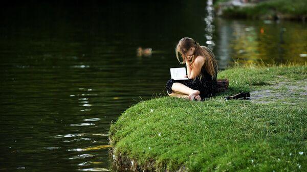 Яркие художественные романы этого лета, которые стоит прочитать