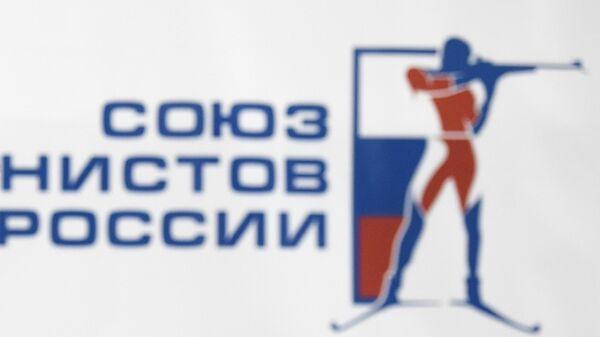 Эмблема СБР