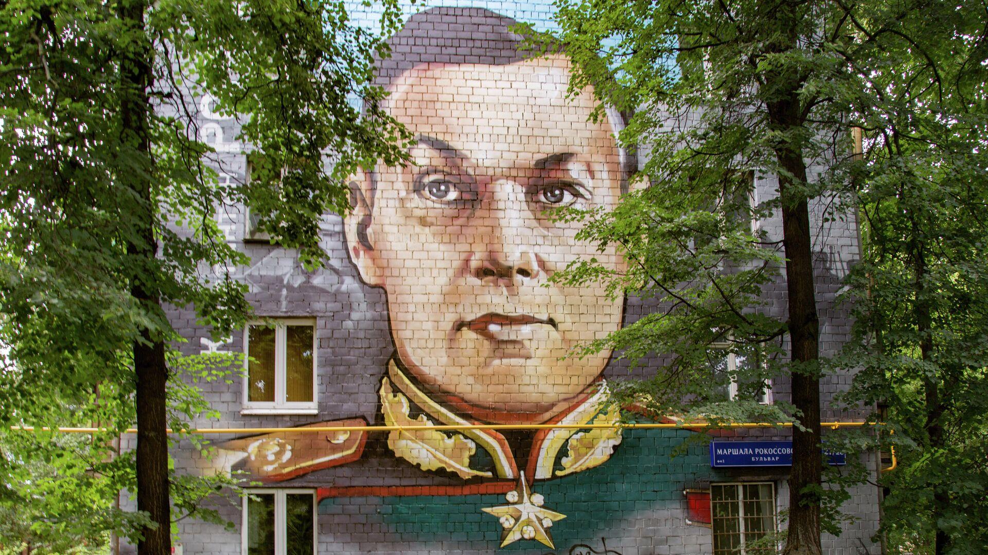Граффити с военачальником Константином Рокоссовским в Москве - РИА Новости, 1920, 30.07.2020