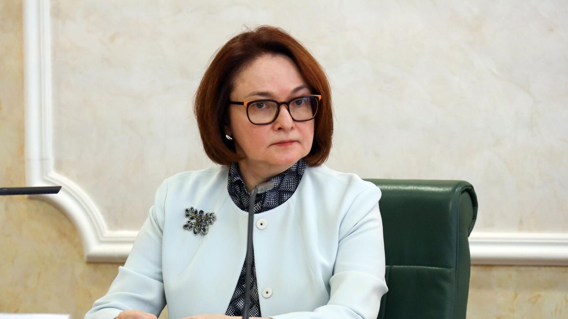 Председатель Центрального банка РФ Эльвира Набиуллина - РИА Новости, 1920, 18.09.2020