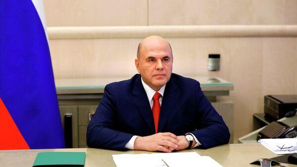 Председатель правительства РФ Михаил Мишустин проводит  заседание в режиме видеоконференции