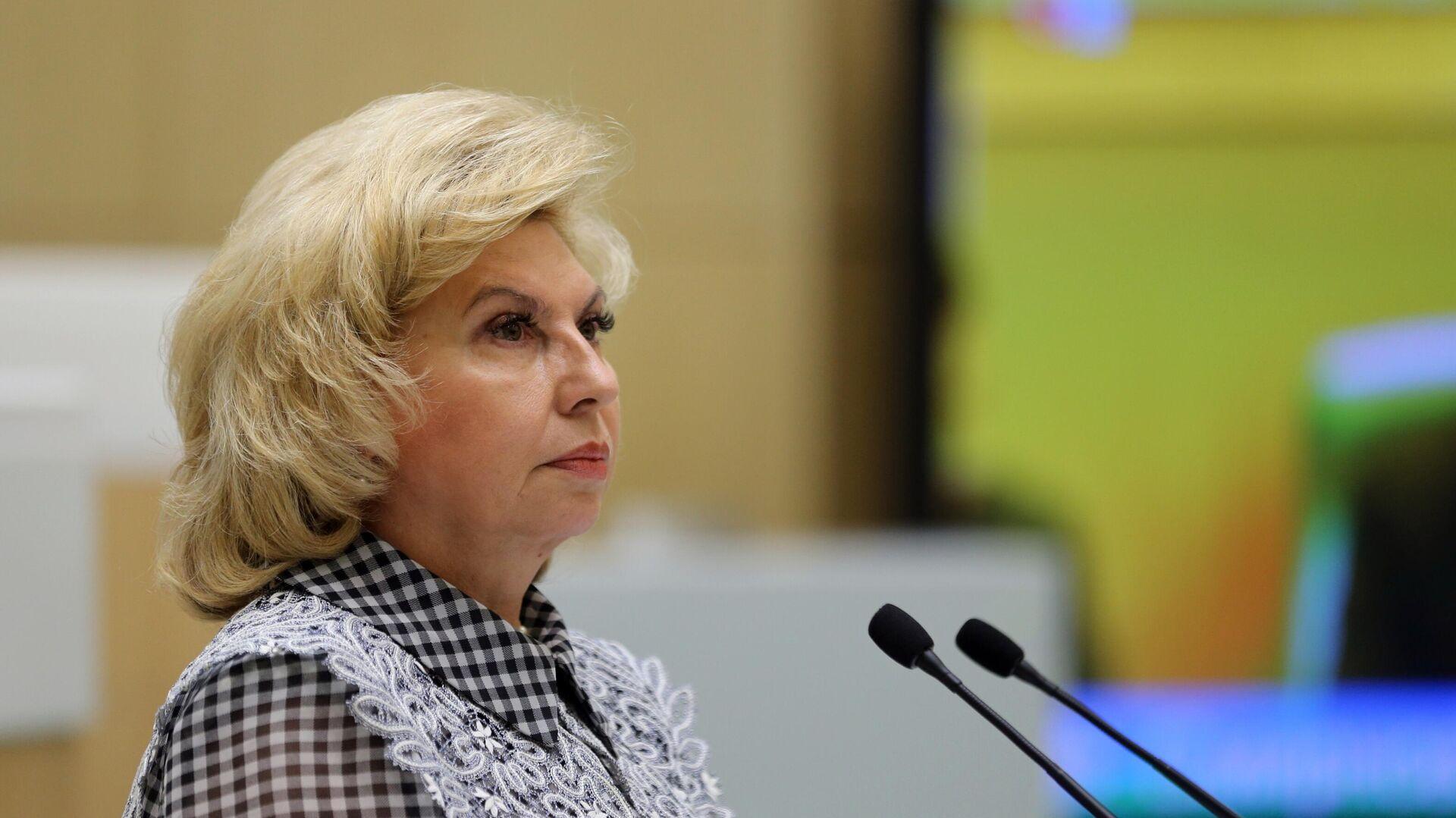 Москалькова разочарована приговором французского суда Виннику