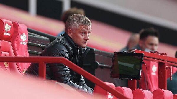 Главный тренер футбольного клуба Манчестер Юнайтед Уле-Гуннар Сульшер