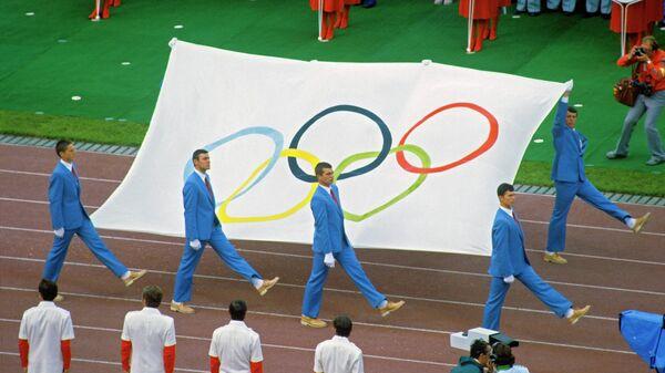 Торжественное открытие Олимпиады-80: внос олимпийского флага