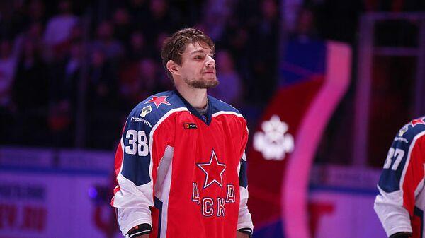 Защитник хоккейного клуба ЦСКА Михаил Науменков