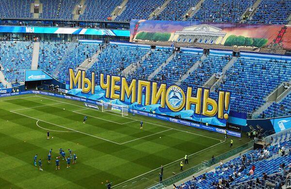Баннер болельщиков ФК Зенит