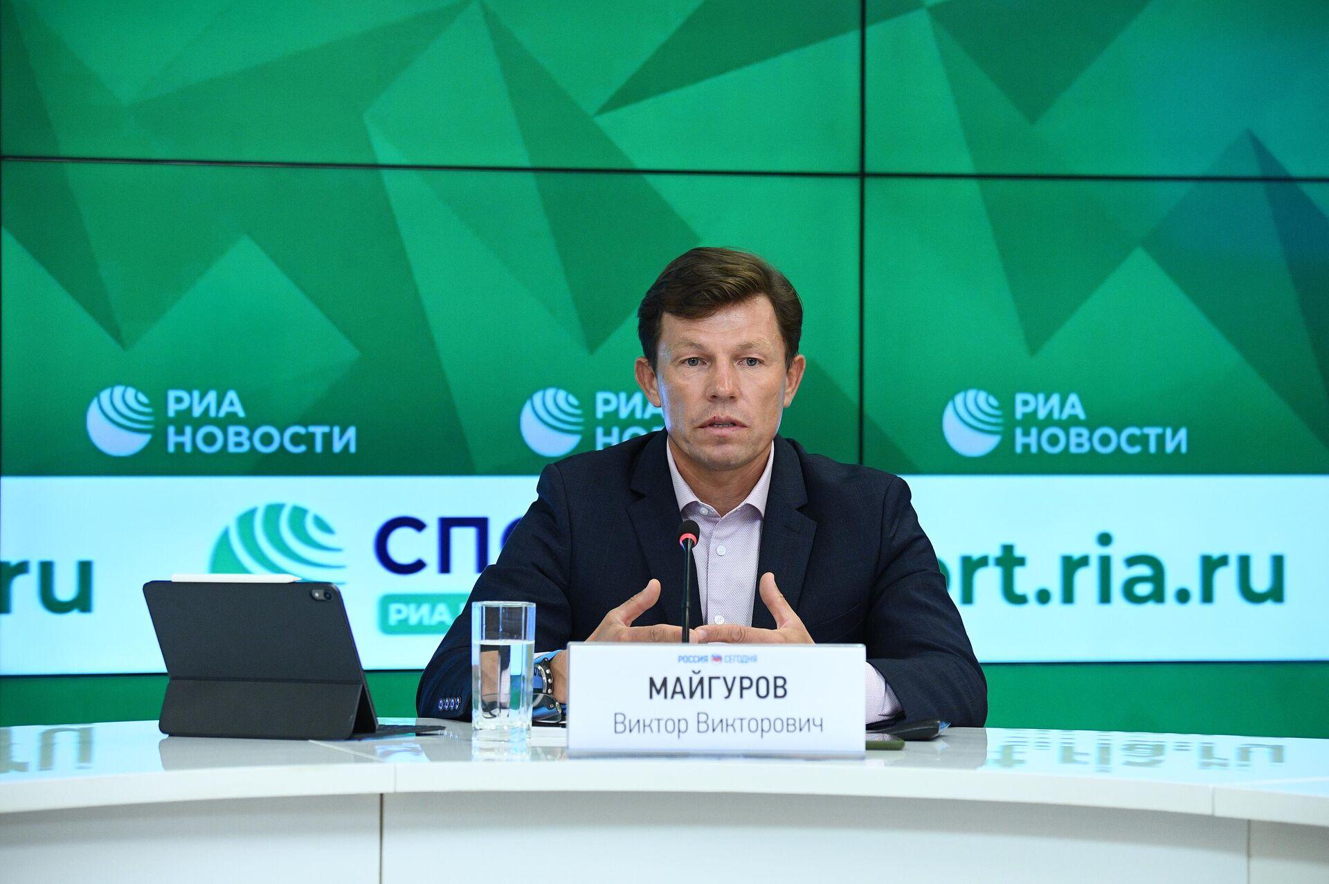 Виктор Майгуров  - РИА Новости, 1920, 03.02.2021