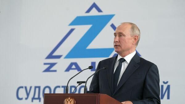 Путин рассказал о субсидировании процентов по кредитам для судостроения