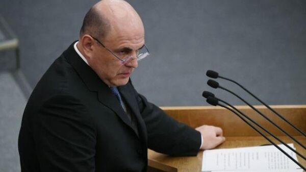 LIVE: Мишустин представит отчет о работе Правительства РФ в 2019 году