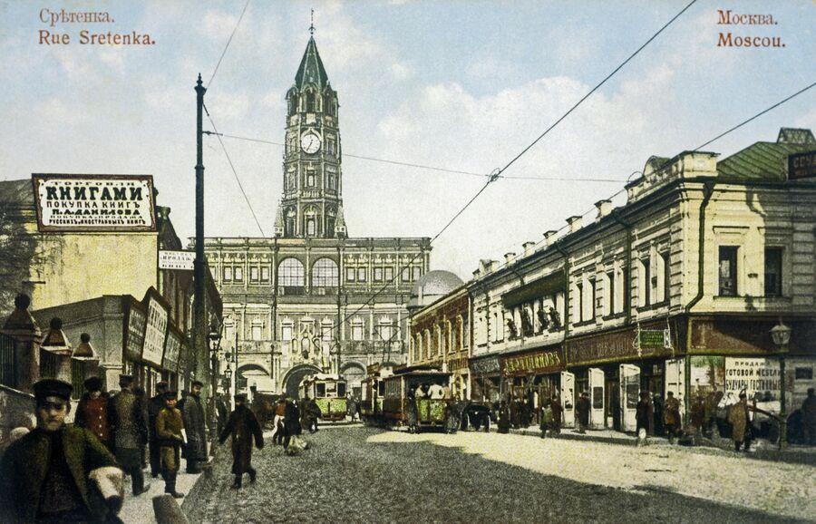 Улица Сретенка в Москве. Из фондов Музея истории и реконструкции Москвы.