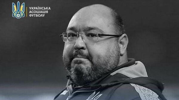 Врач сборной Украины по футболу Антон Худаев