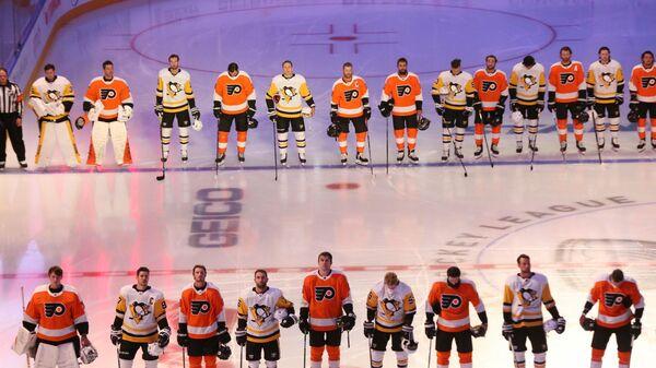 Хоккеисты Питтсбург Пингвинз и Филадельфия Флайерз