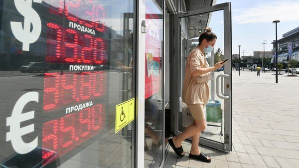 Официальный курс евро на вторник снизился на 35 копеек