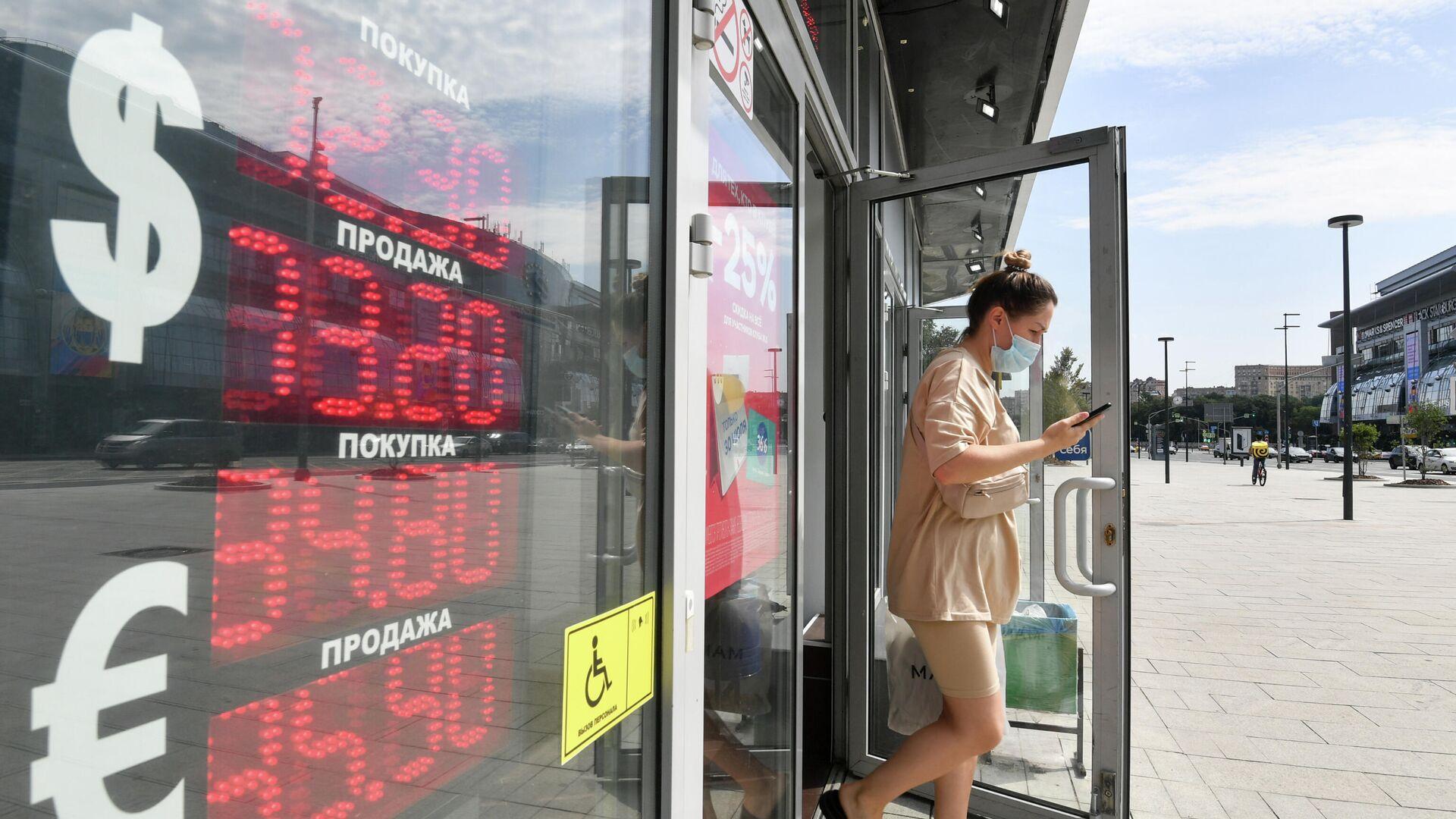 Электронное табло с курсами валют в Москве - РИА Новости, 1920, 02.07.2021