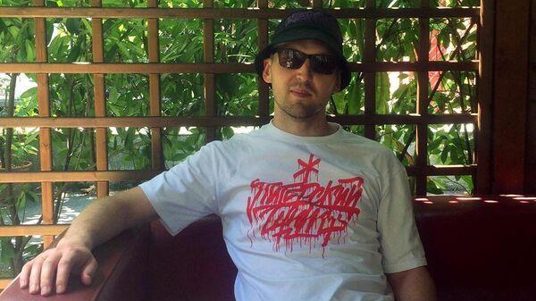 Рэпер Энди Картрайт