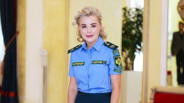 Глава Росприроднадзора Светлана Радионова