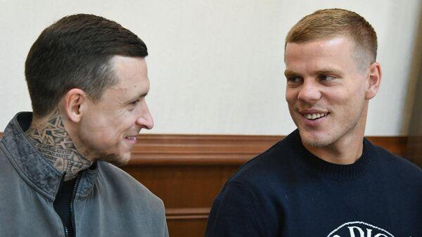 Пересмотр приговора футболистам А. Кокорину и П. Мамаеву