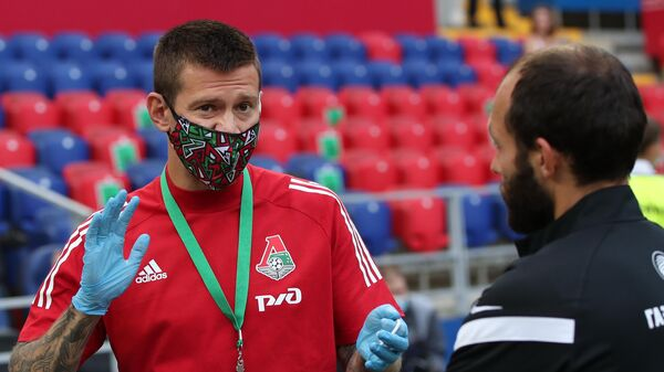 Футбол. Суперкубок России. Матч Зенит — Локомотив
