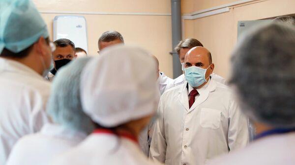 Председатель правительства РФ Михаил Мишустин во время осмотра больницы