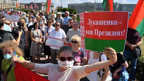 Митинг в поддержку действующего президента Белоруссии Александра Лукашенко в Минске