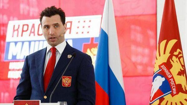 Первый вице-президент Федерации хоккея России Роман Ротенберг
